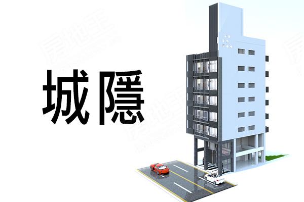 新竹新屋建案