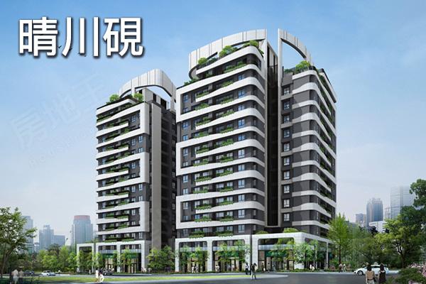鴻邑建設 太平新案