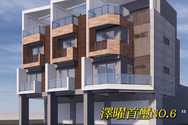 高雄預售屋建案