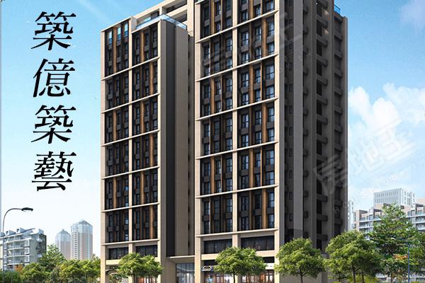台北新建屋