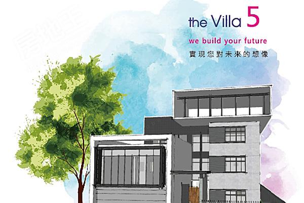 the Villa 5