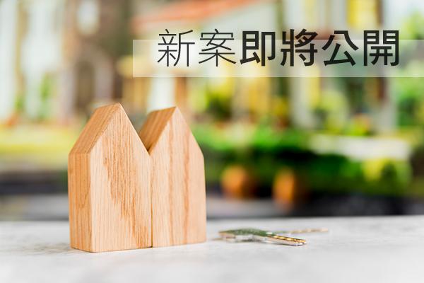 永築建設 龍井新案