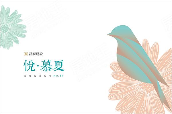 悅·慕夏 No.14