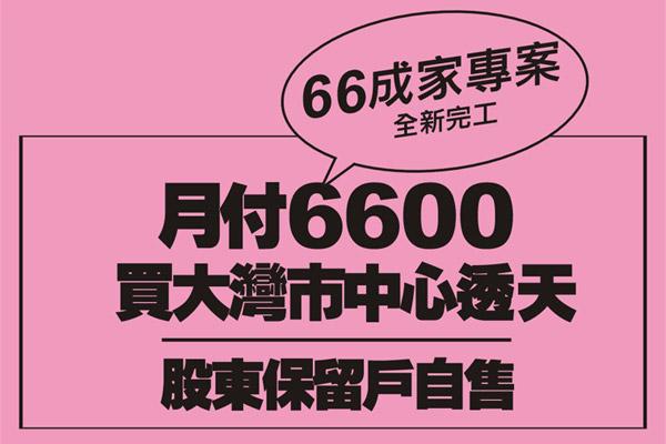 桂林三水 11期