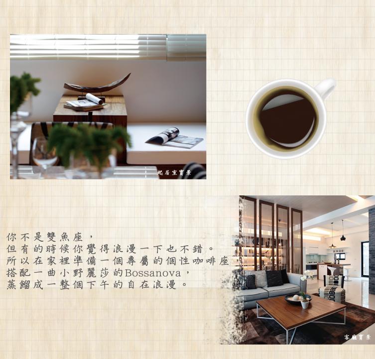 海灣villa