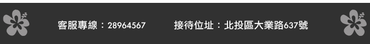 台北買預售屋