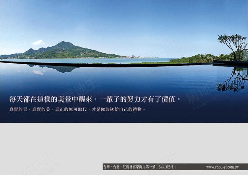 台北新屋建案