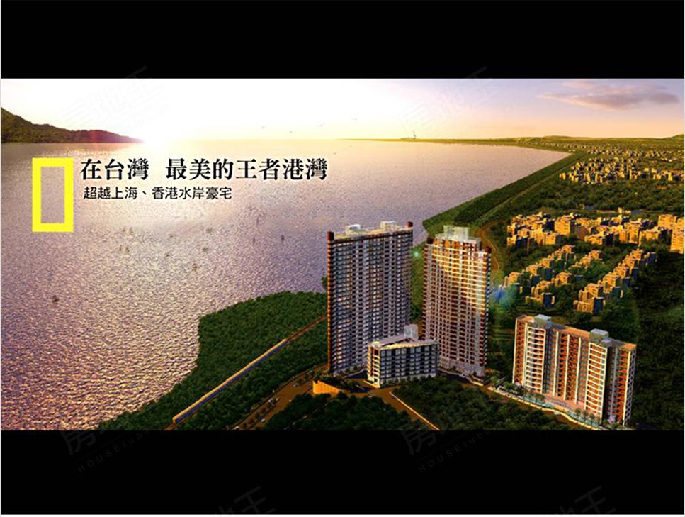 台北淡水區豪宅