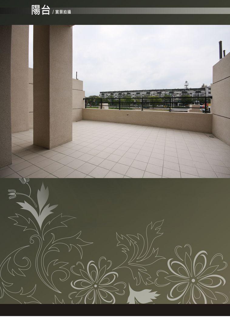 嘉義新建屋