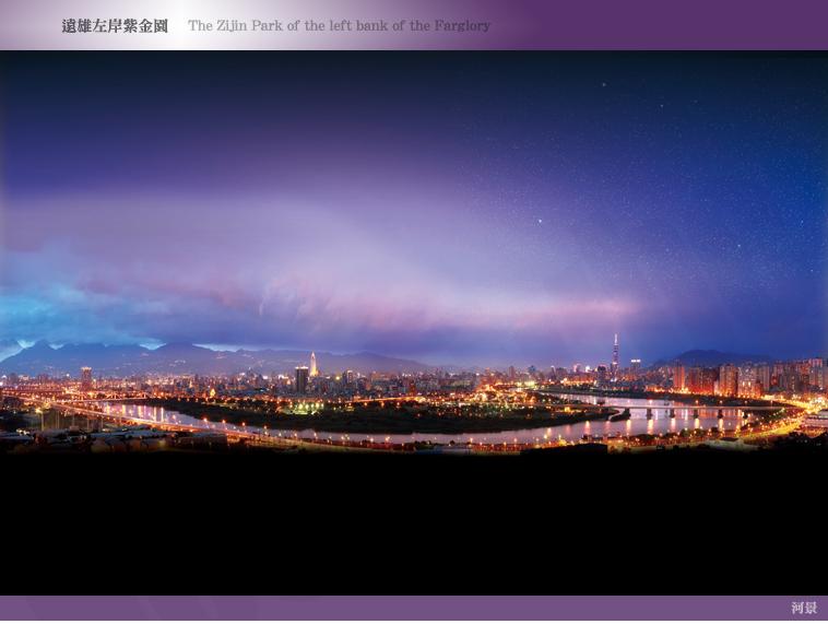 遠雄左岸紫金園