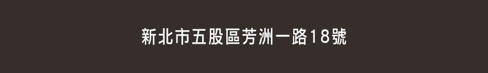 全坤尊峰-世紀館