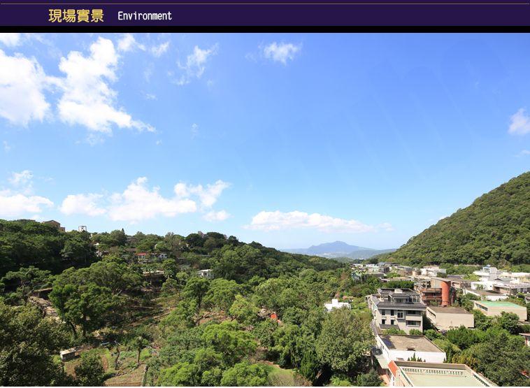 台北士林區豪宅