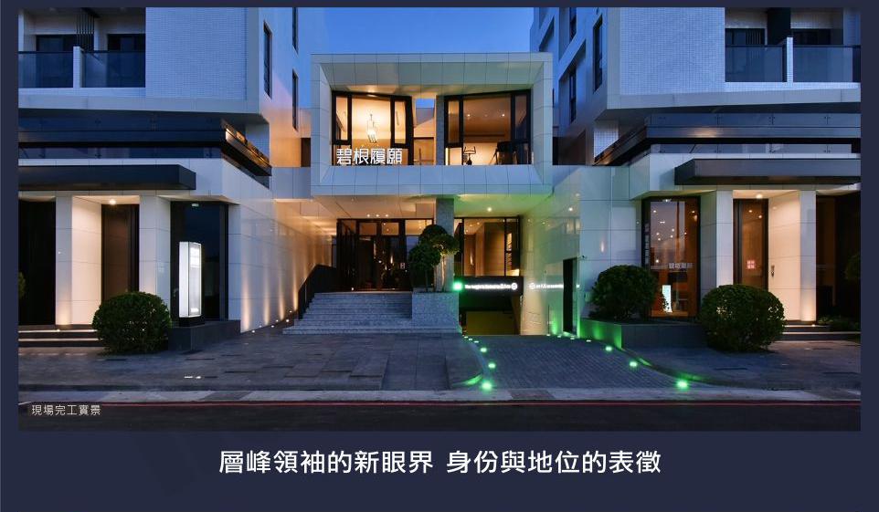 台中南屯區豪宅