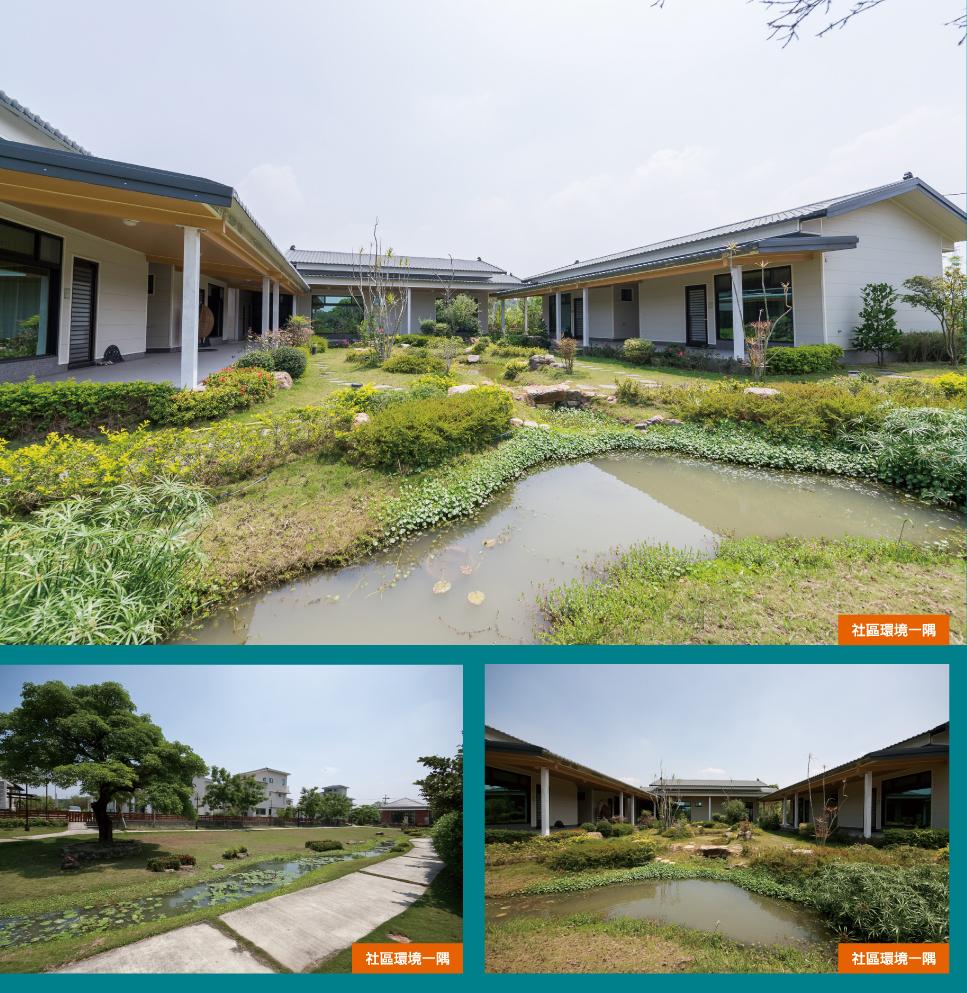 新化高爾夫球場・合法農舍