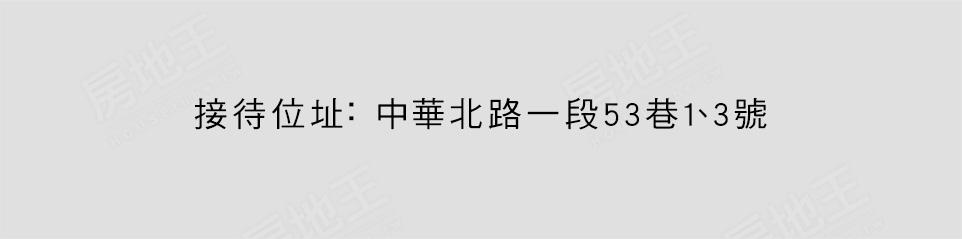 福居No.13