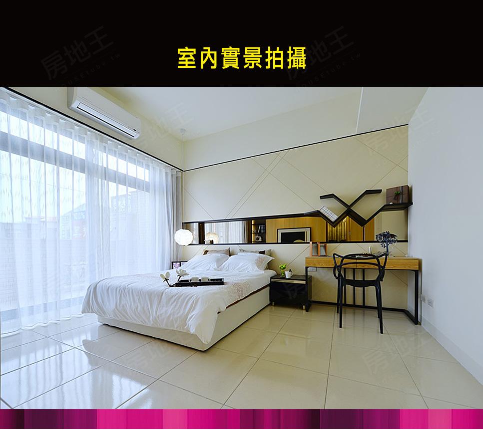 台南麻豆區豪宅