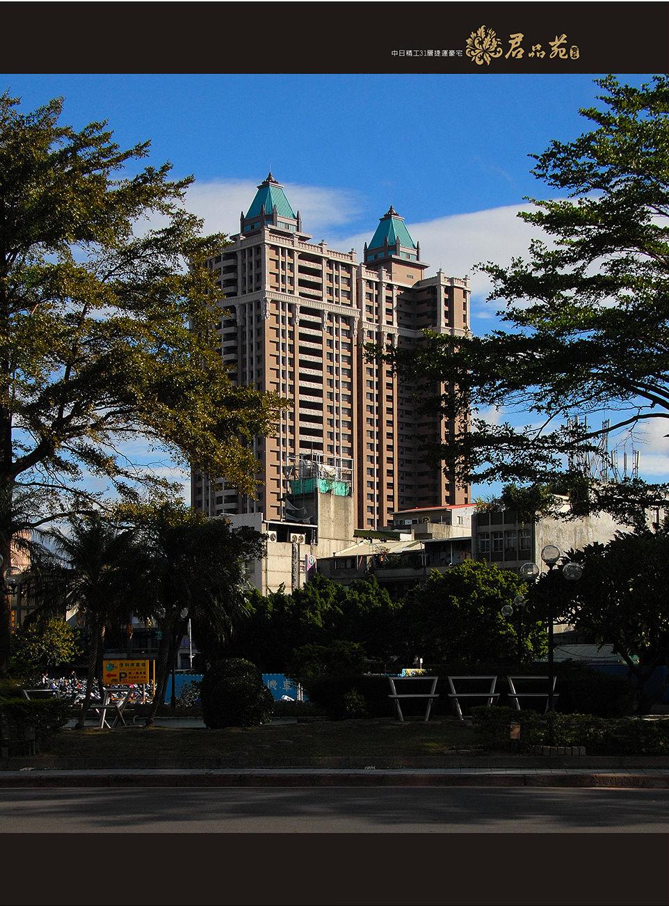 台北三重區豪宅