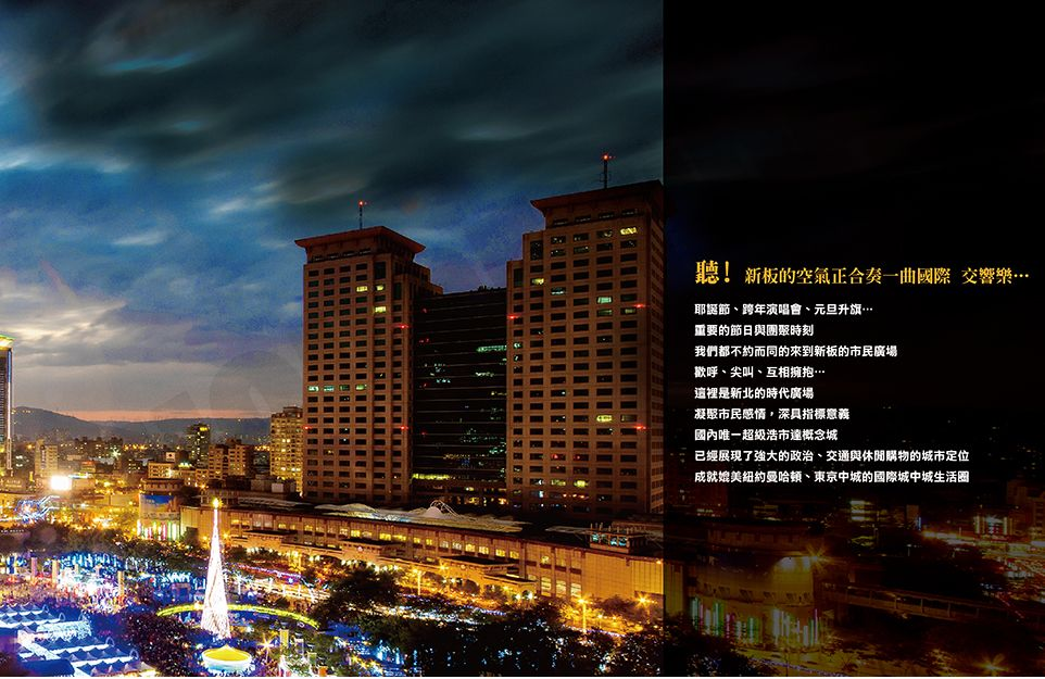 三輝歌劇苑