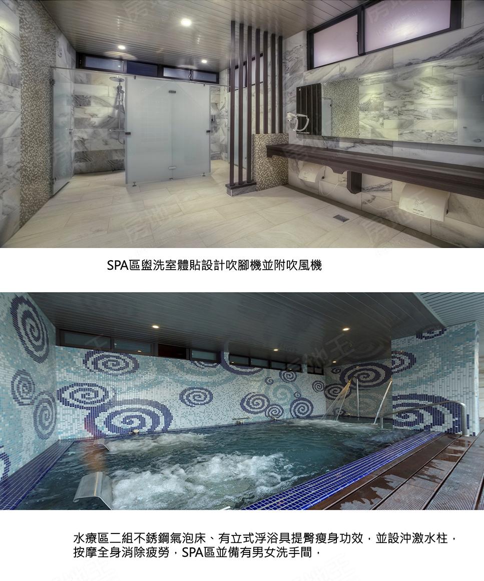 浴具 水療 不銹鋼 立式 功效 水柱 按摩