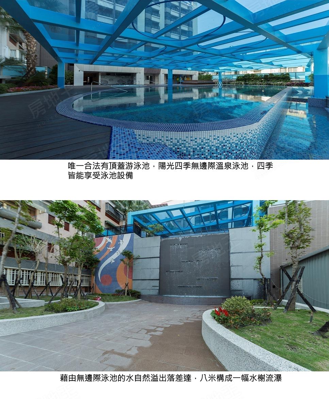 八米 池 泳池 設備 溢出 構成