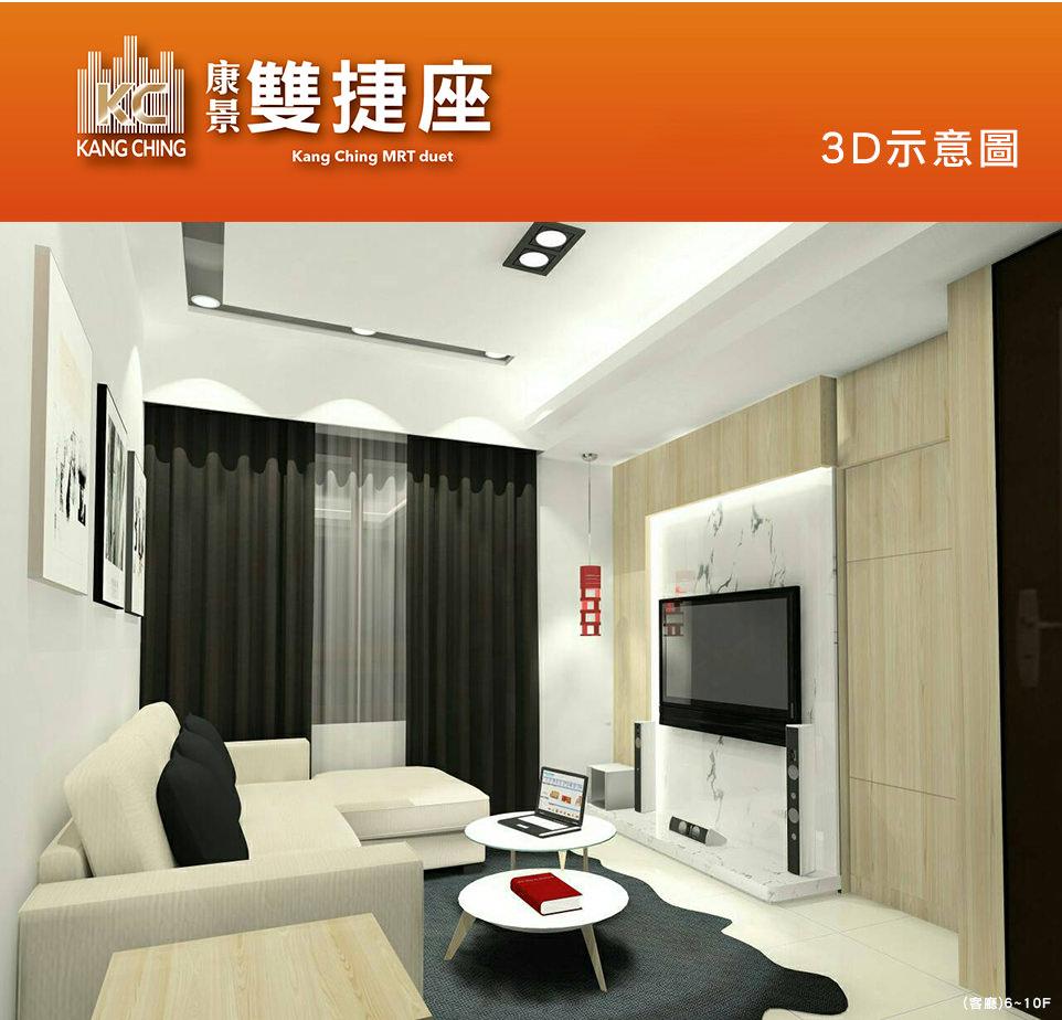 台北購買預售屋