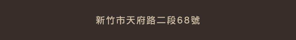 帝閣 NO.12