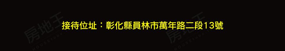 磐石帝堡NO.5