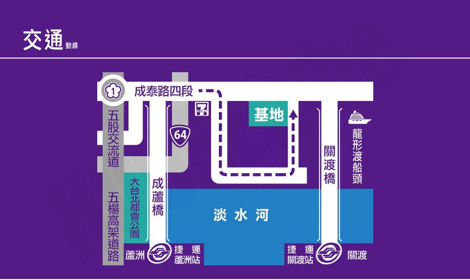 台北五股區豪宅