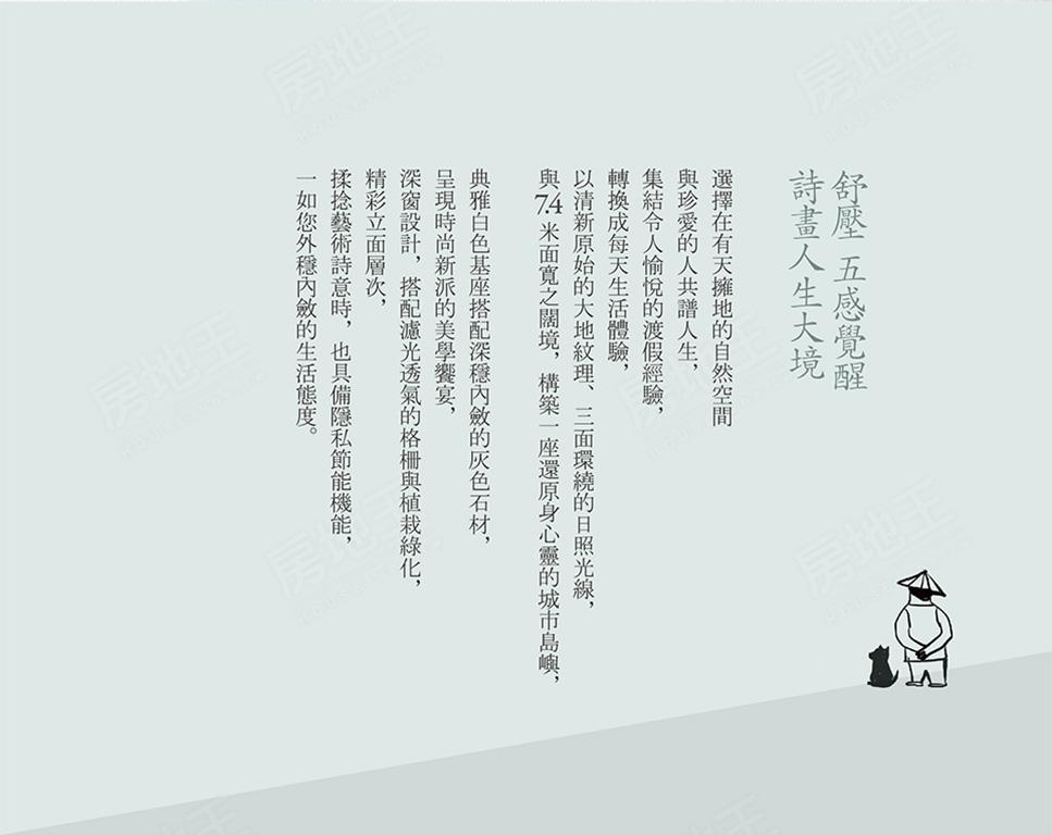 隆田樸玉建案
