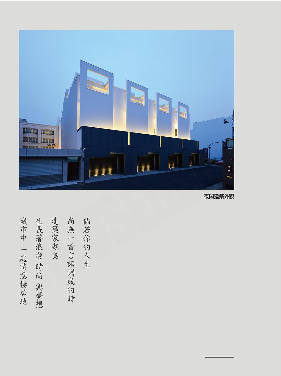 建築家湖美