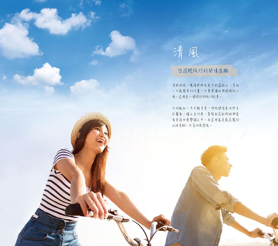 馨雅圓滿NO.16