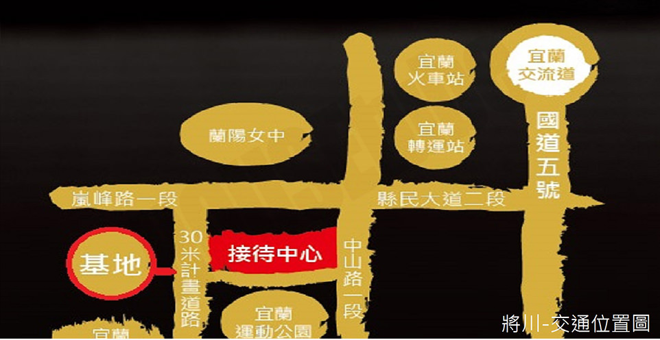 台北宜蘭市豪宅