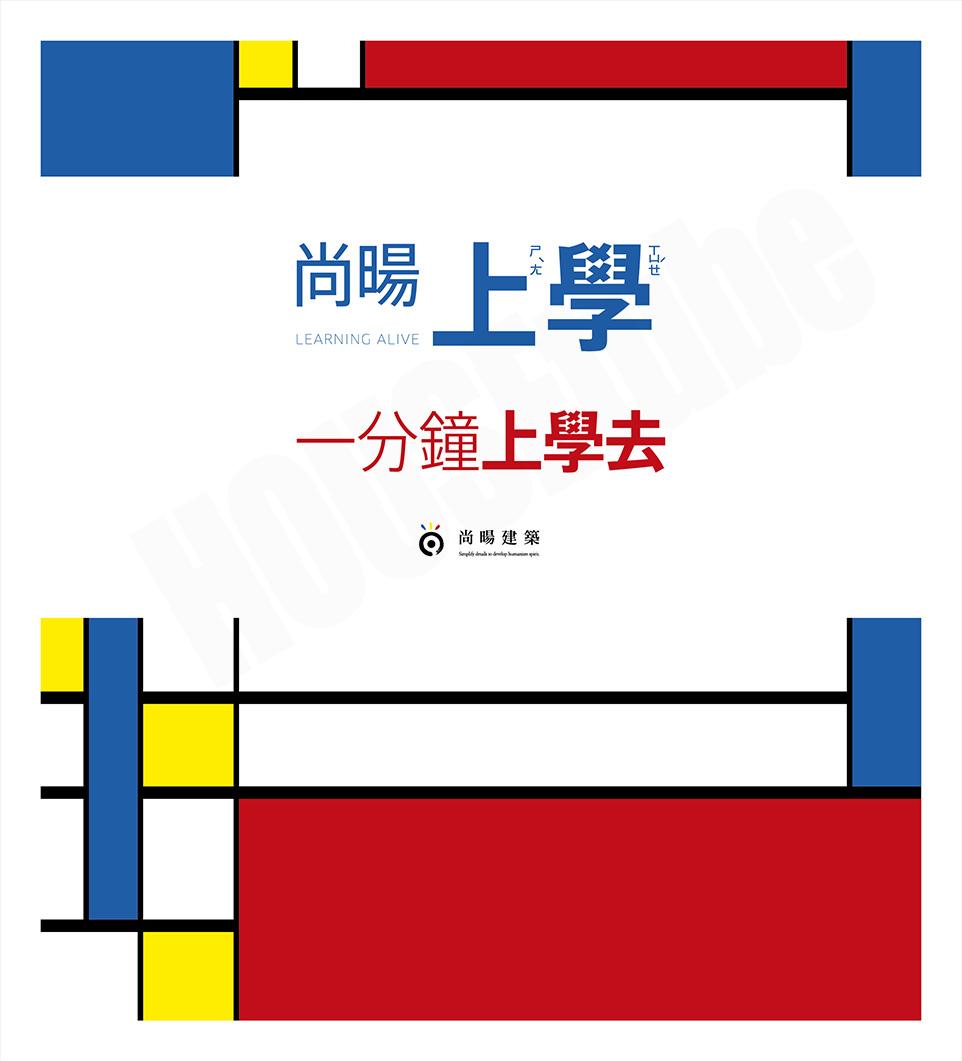 暉映印象3