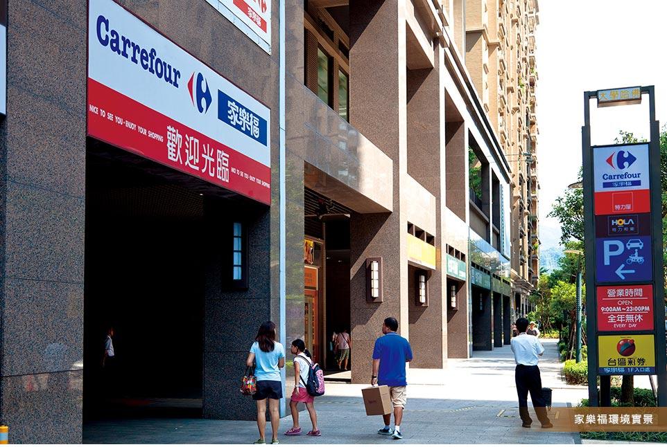 台北樹林區豪宅