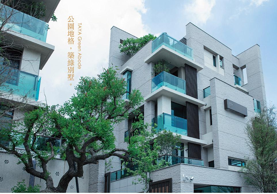 台南永康區豪宅