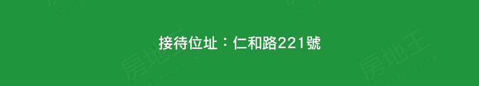 綠格Love