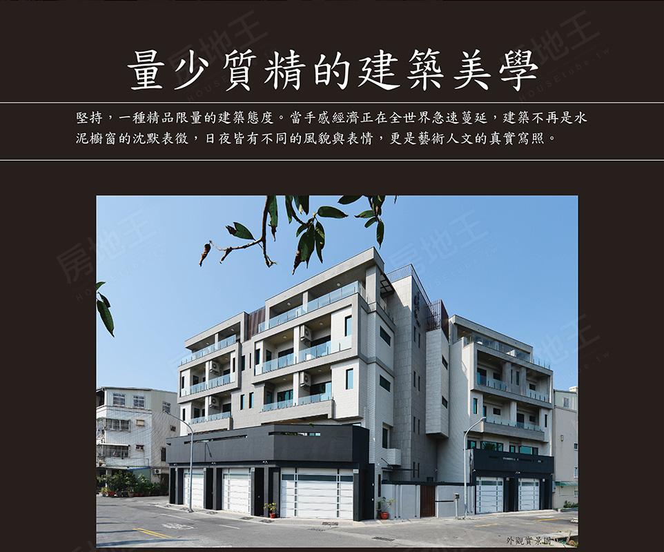 台南安南區豪宅