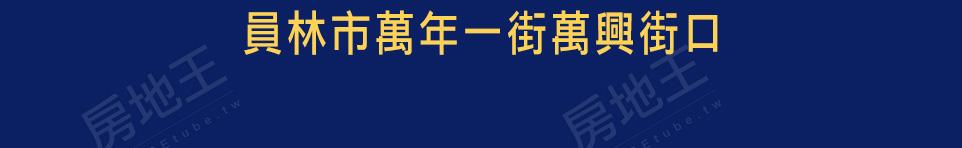 閱讀翡冷翠7