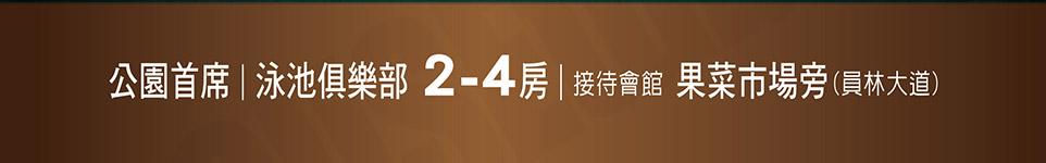 七碩四季灣
