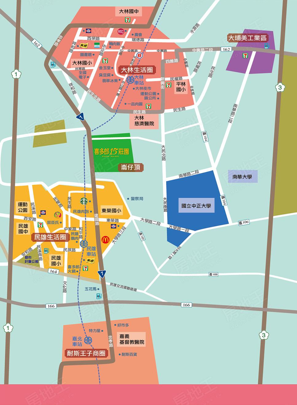 喜多郎15莊園