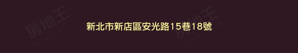 K6湛II-淳靜