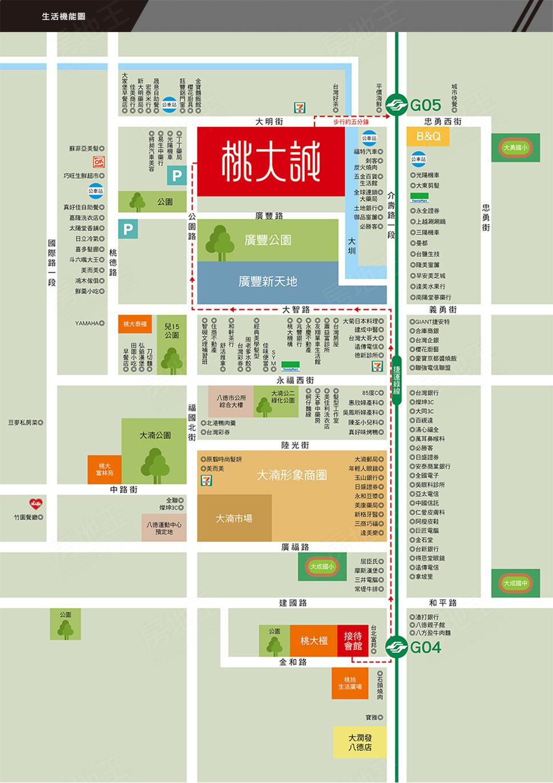 桃園新成屋網站
