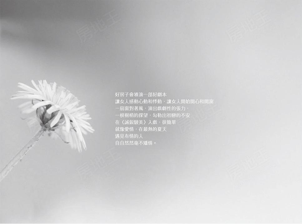 誠銳駿美2