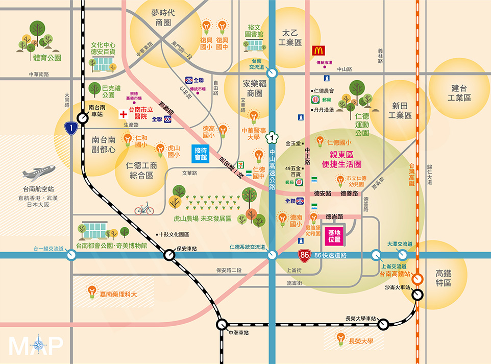台南預售屋建案