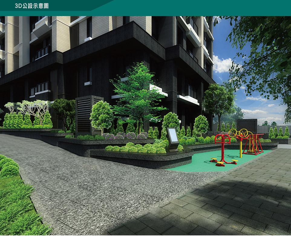 台中新建屋