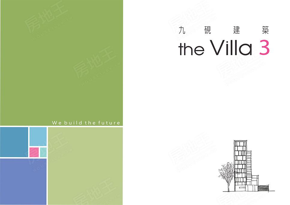 The Villa 3