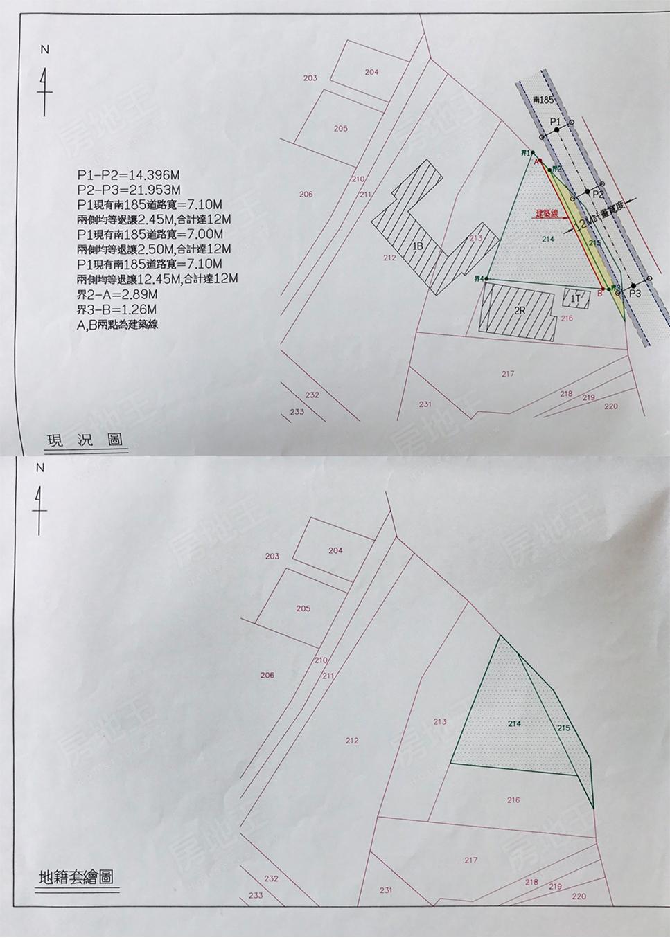 玉井望明12米路建地