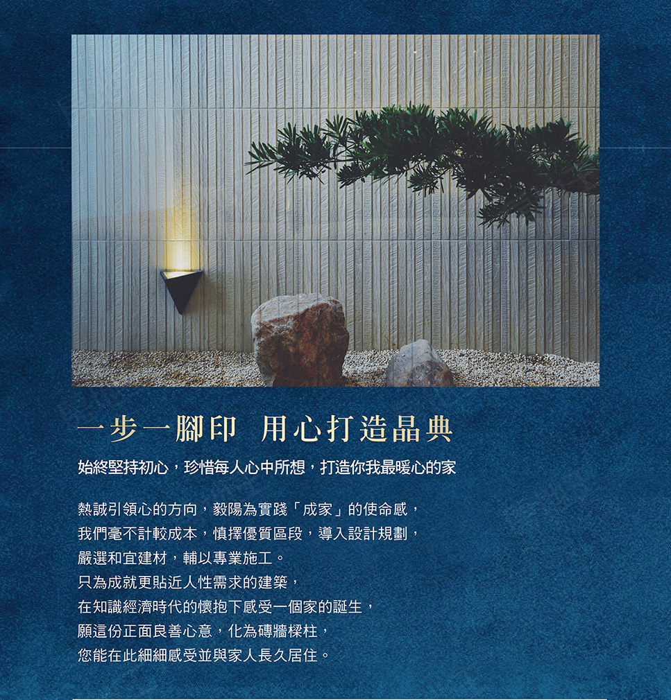 毅陽晶典11