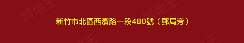 台南買賣預售屋