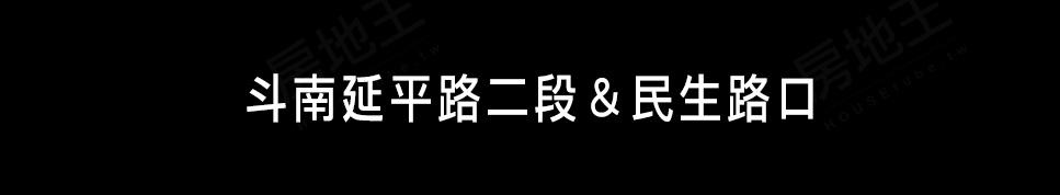 富旺匯幸福-華廈